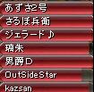 p-member00.jpg