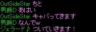 p-member01.jpg