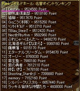 p-member04.jpg