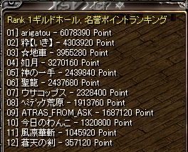 p_0001.jpg