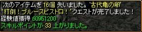 quest001.jpg