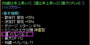 saikousei_0002.jpg