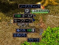 saikousei_0003.jpg