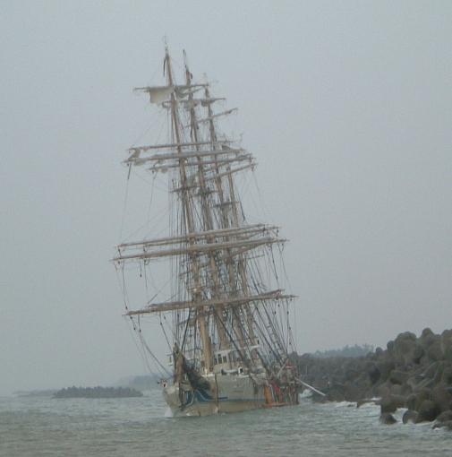 海王丸座礁