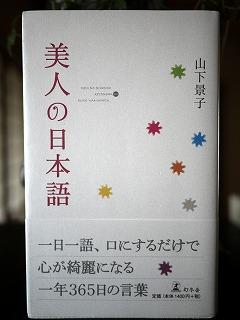 P1030226.jpg