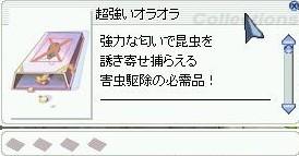 2011y08m04d_223415734.jpg