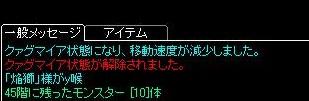 2011y09m14d_204856015.jpg