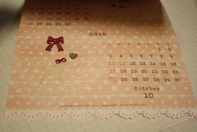 003_convert_20091206172048.jpg