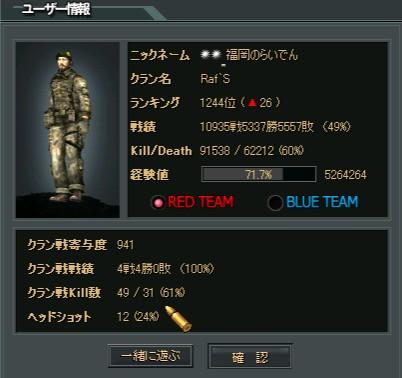 2010y05m10d_150925593.jpg
