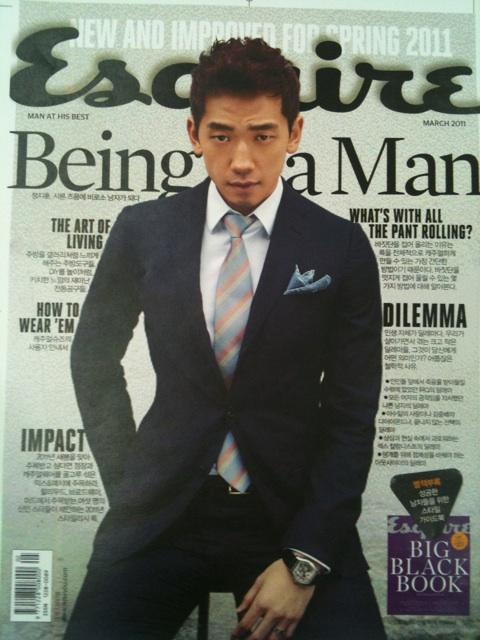 110217-Esquire magazine