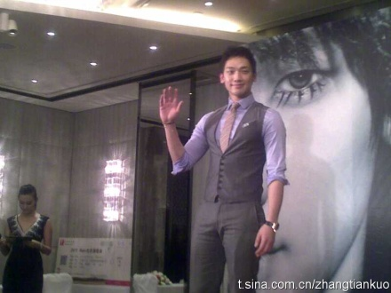 110301-Press conference at BEIJING-01
