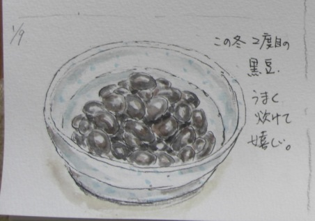 CIMG6370黒豆