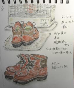 CIMG6372.jpg