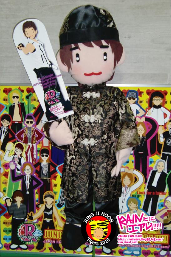 2010osakaearehongkong.jpg