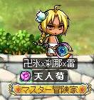 edokamigata.png