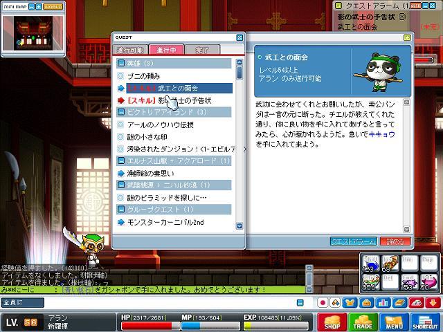 Shot_93.jpg