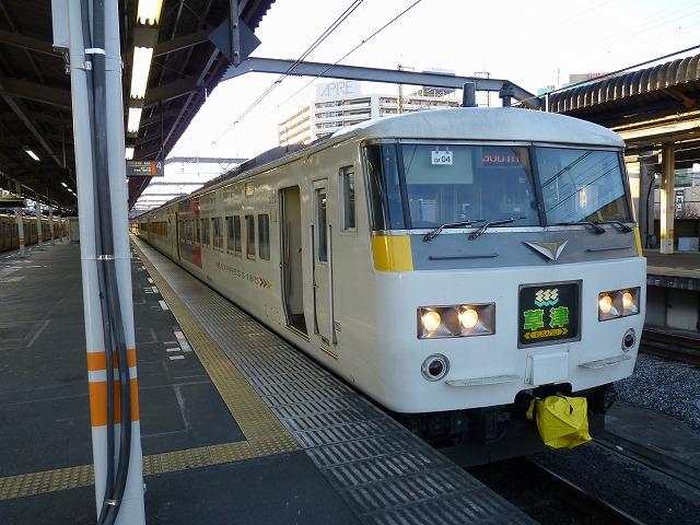 P1100608.jpg