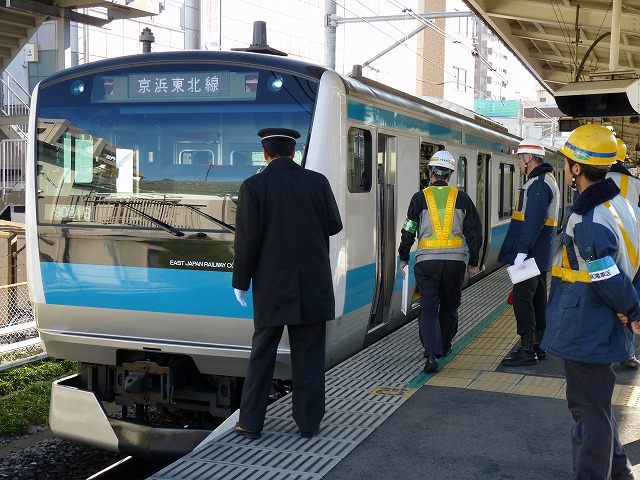 P1110078.jpg