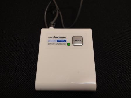 ドコモ FOMA補助充電アダプタ01