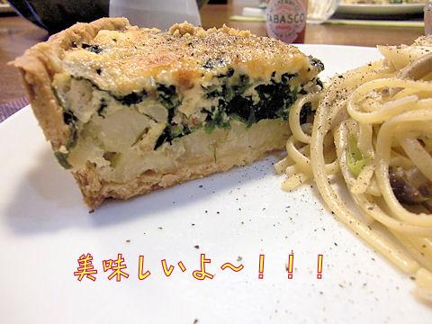 豆腐キッシュ美味しい!