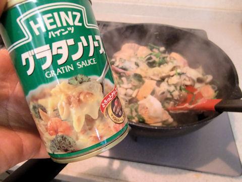 今夜はこの缶を使ってちゃちゃっとね♪楽させてもらいました~♪それでいいのだ。