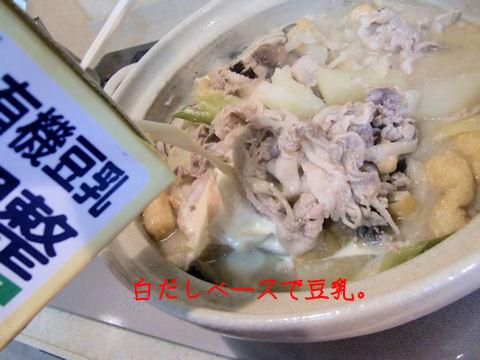 豆乳をたっぷり~♪加熱したら薄い湯葉みたいなのが張ってこれも美味しい。