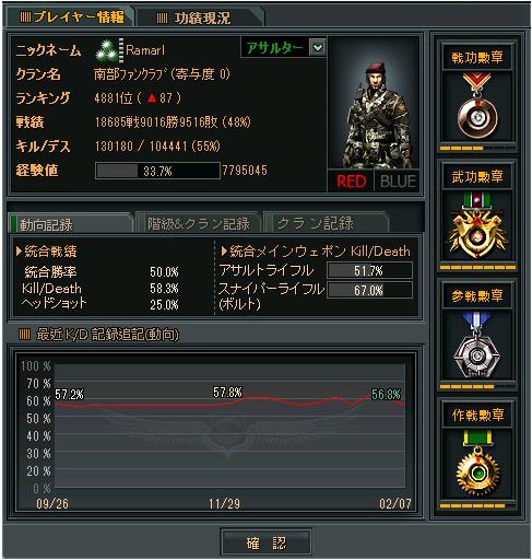 2013-02-12 21-55-03