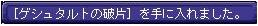 TWCI_2013_2_23_0_44_45.jpg