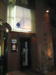 もちもちの木 新宿店-1