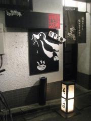 不如帰【四】-1