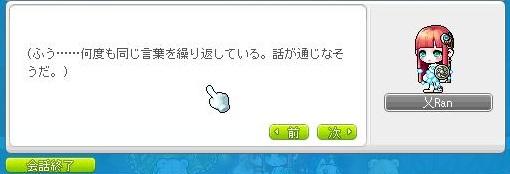 Maple130322_011542.jpg