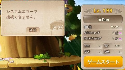 Maple130322_165358.jpg