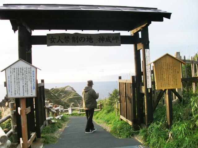 神威岬 カムイ岬 積丹半島