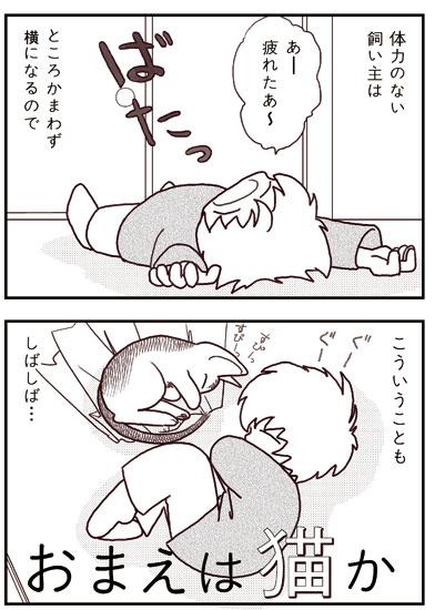 ranmaru_037_1.jpg