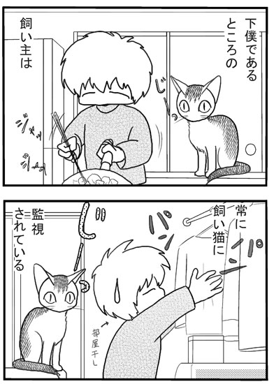 ranmaru_039_1.jpg