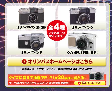 100628_asahi_ph001.jpg