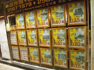 20100907_09.jpg