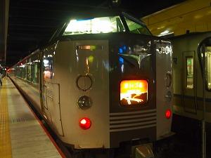 20110130_44.jpg