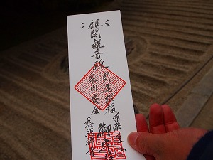 20110131_24.jpg