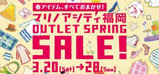 springsale2010_e5f7dfb9254f7b313f1276bc484c9ffc.jpg