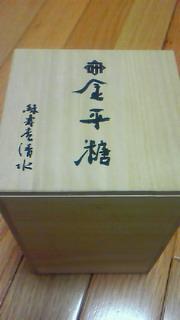 201007132143000.jpg