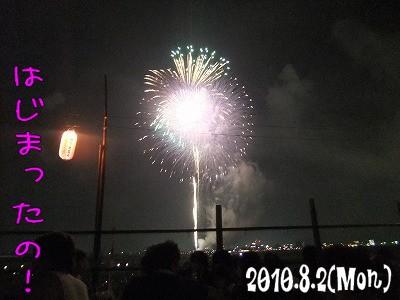8.17長岡花火