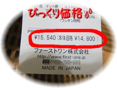 7.23びっくり価格