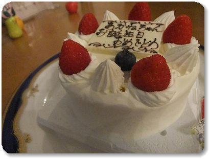 5.30ケーキ