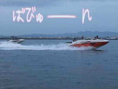 8.25ボート