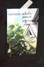 018_20100625140941.jpg