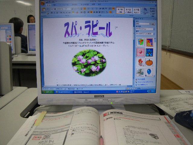 IMGP2180.jpg
