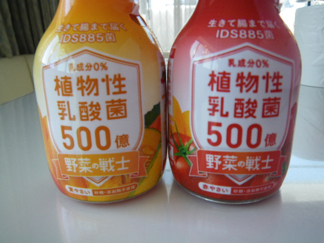 IMGP6061.jpg