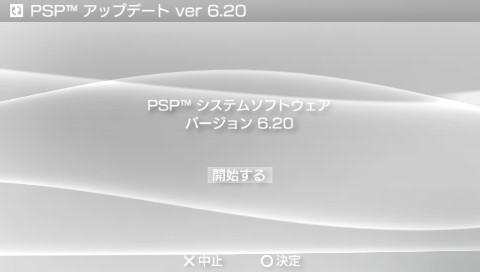 20110125151513.jpg