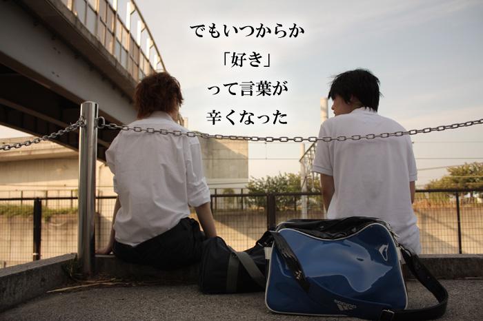 5_20110819232538.jpg